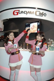 Gundam Cafe 01